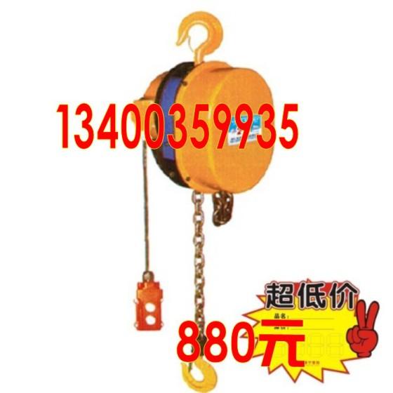 1吨6米环链电动葫芦