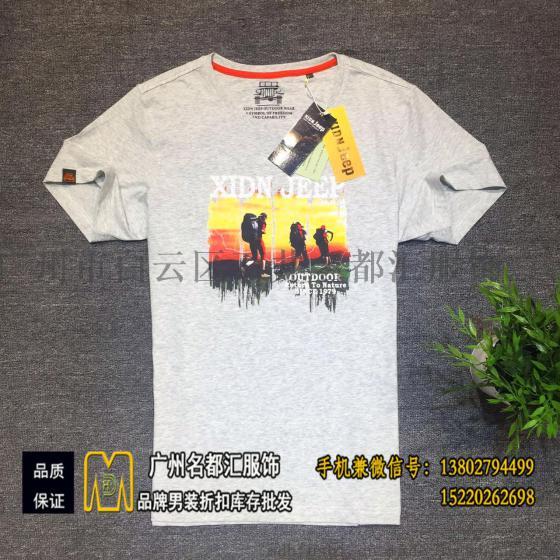 【喜登吉普】挑款短袖t恤 品牌折扣尾货服装批发 广州