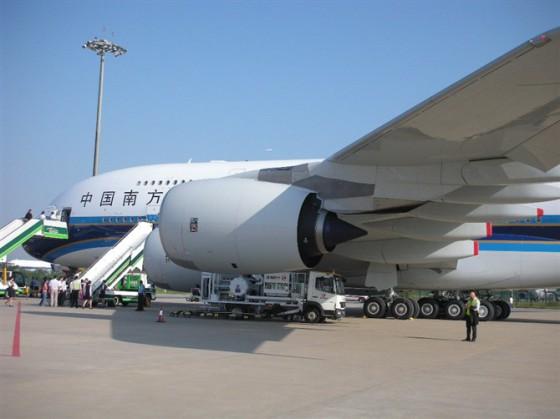 专线广州到天津航空货运代理