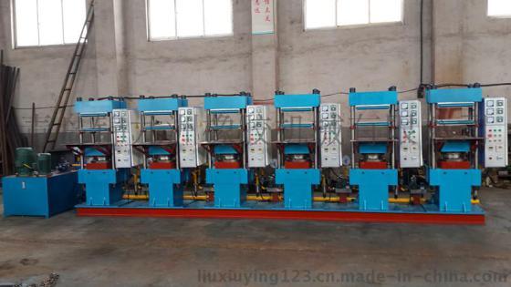 制造加工机械 橡胶加工机械 橡胶硫化机 青岛80t六联全自动橡胶平板
