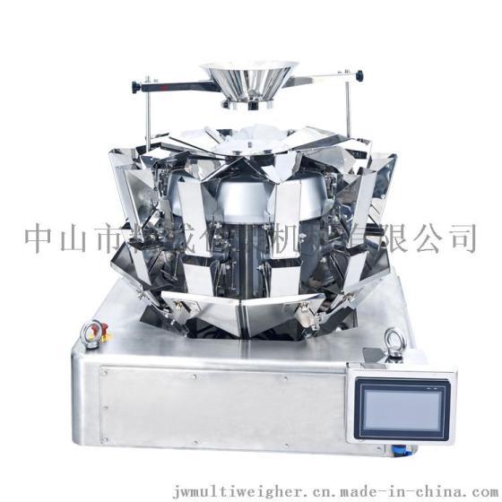 超微型电脑组合秤 ,茶叶定量组合秤, 电子包装秤