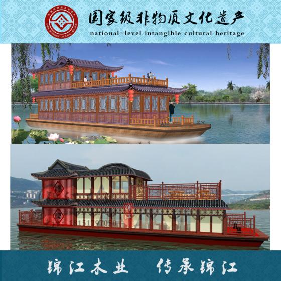 双层画舫船 观光木船 休闲木船 餐饮木船 摄影道具船图片