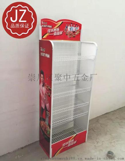 厂家定制 超市方便面展示架 食品促销架 便利店陈列架图片