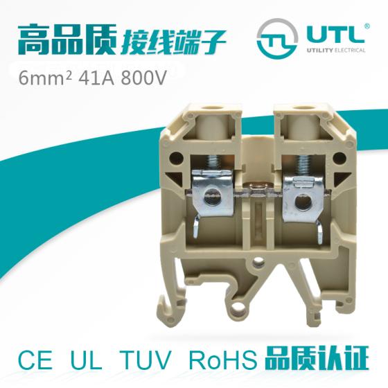 厂家现货供应6平方轨道式接线端子排jut2-6 螺钉类接线端子