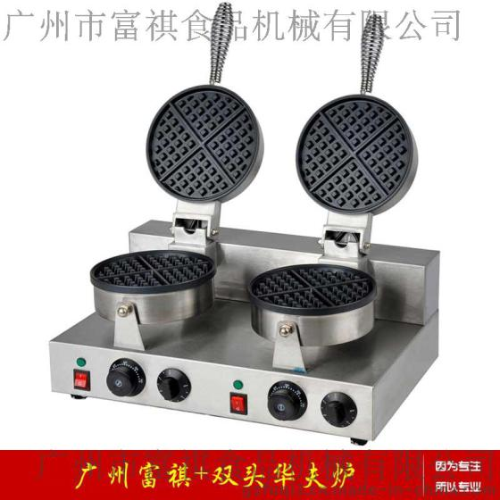 heWutuWbrQ==_【广州富祺】uwb-2双头华夫炉 华夫饼机