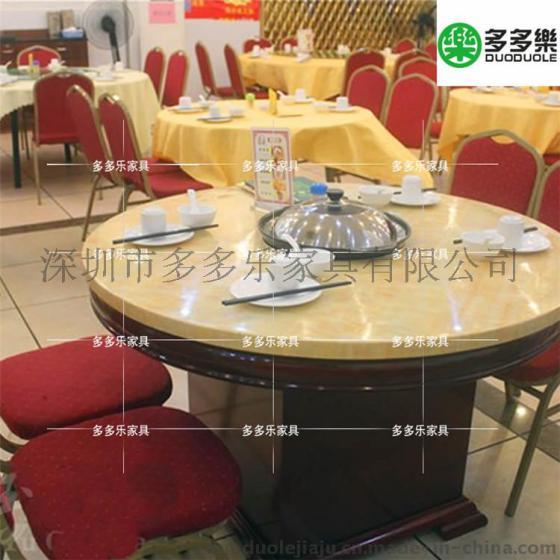 蒸汽火锅桌 养生环保石锅鱼火锅店餐桌椅定做厂家