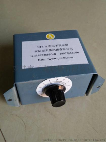 圆织机配件电子调压器