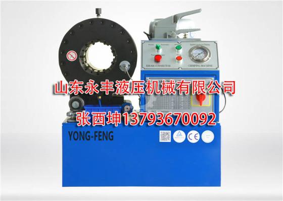 液压压管机器,液压油管加工扣压机图片