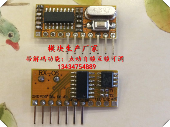 2015镽c�yilzY���Ӗ<_镽xc6,315m433m高清大图尽在中国制造网,如果您想了解本产品的详细