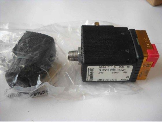 沈阳阿普达供应进气阀用电磁阀图片