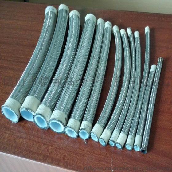 汽车配套不锈钢丝铁氟龙编织管