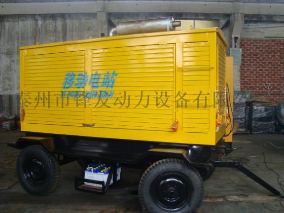 移动静音型柴油发电机, 移动发电机