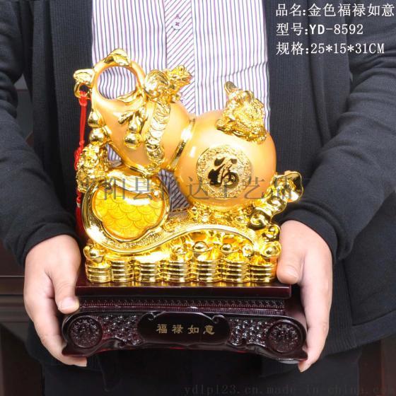 厂家直销绒纱金金葫芦摆件、批发零售树脂工艺品、办公立体摆件、开业商务礼品之首选