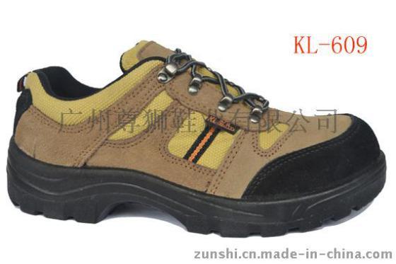 尊狮工作鞋_尊狮耐腐蚀劳保鞋kl-635