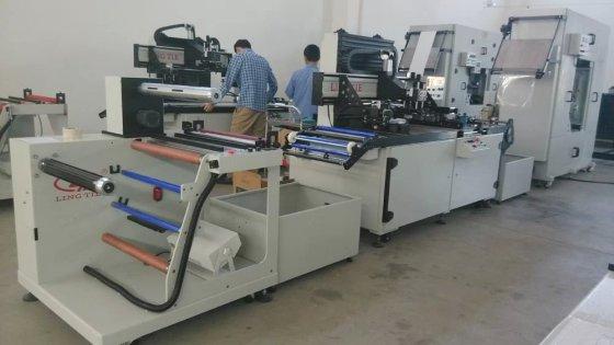 全自动印刷机_高效率/高品质全自动丝网印刷机(厂家直销,品质保证)