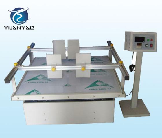 厂价直销模拟汽车运输振动试验机 包装模拟运输振动试验台
