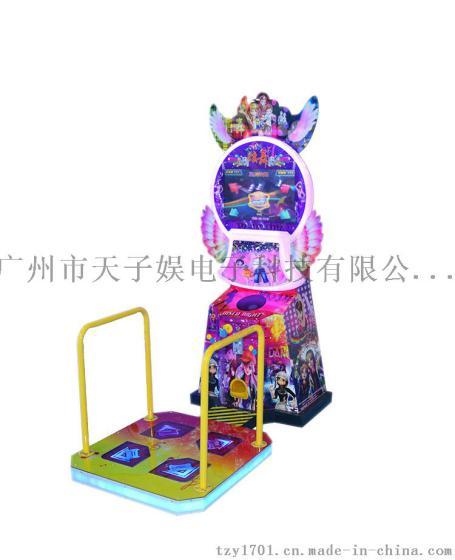 儿童跳舞机游戏机 炫舞跳舞机大型电玩城儿童乐园游乐