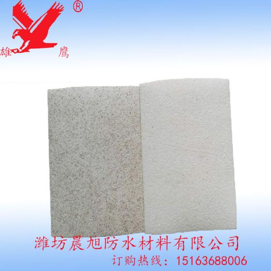 非沥青基高分子自粘胶膜预铺防水卷材1.2mm厚白砂面彩砂面屋面地