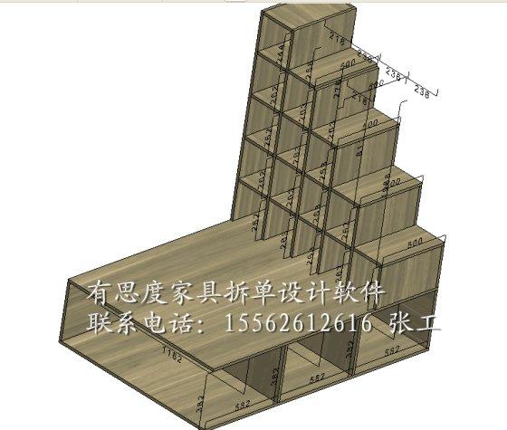 板式家具拆单大脑首选有思度--软件生产的家具家具办公金丰图片