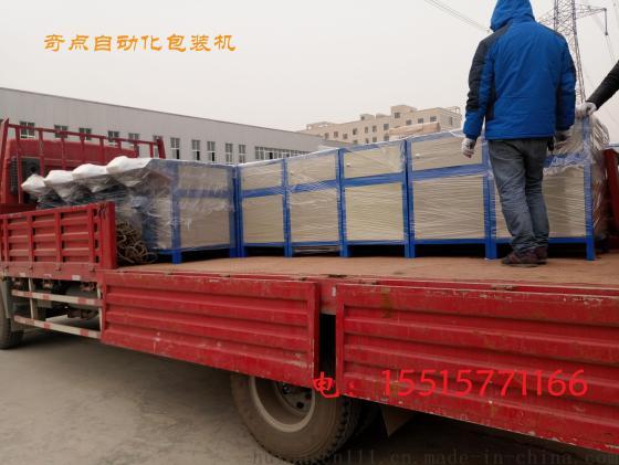 甘肃省总监粉包装机滑石粉包装机价格优惠【无锡景观设计煤灰图片