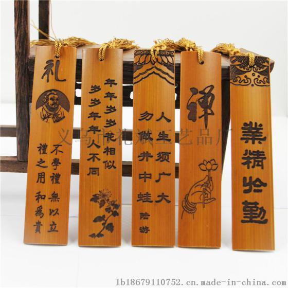 临汾市中国梦小礼品定制书签竹木礼品纪念品套装批发定制logo