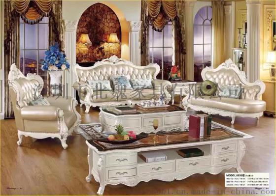 深圳欧式沙发真皮,欧式真皮沙发,欧式沙发,欧式家具,沙发欧式沙发家具图片