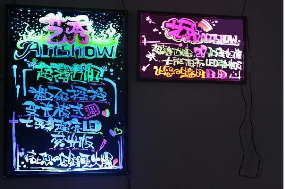 led荧光板图片,led荧光板高清图片-深圳市智中建科技 (560x373)-