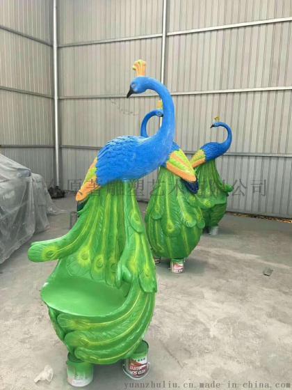 海南雕塑厂家供应玻璃钢孔雀座椅雕塑 动物座椅批发 户外公园景观摆件