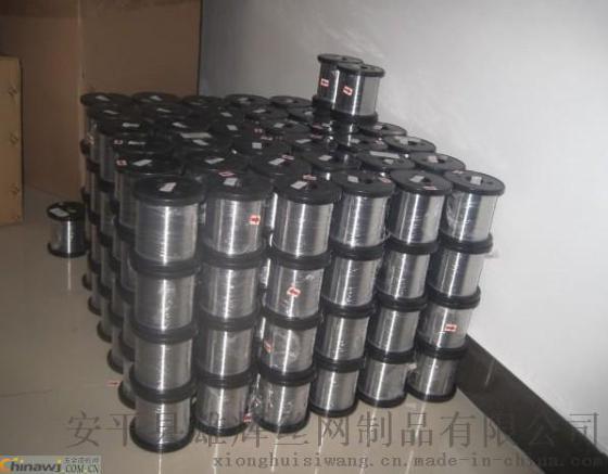 厂家直销304不锈钢焊丝氩弧焊电弧焊焊丝