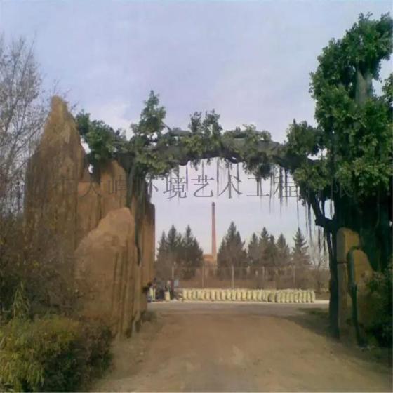 北京秦皇岛山石造型入口景观乐园仿大门树木主题树叶河北家装设计哪家好图片