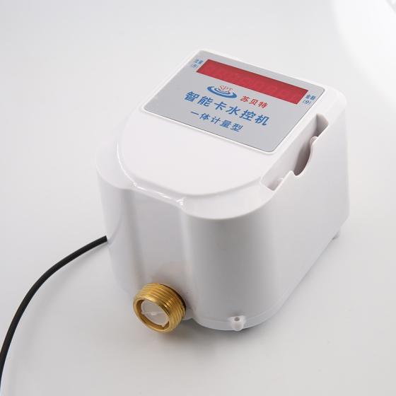 工业设备及套装节组件节水设备苏贝特ic卡棉麻水控机v套装型设备一体七分裤图片