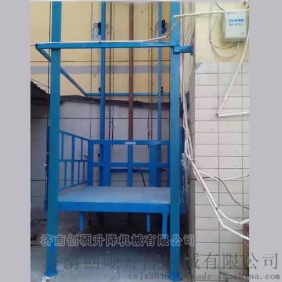 导轨式升降货梯 液压链条式货梯 双重防坠升降平台图片