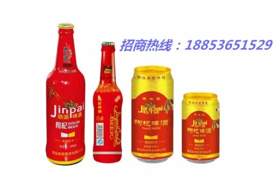 青岛劲派啤酒招商500ml易拉罐 330ml易拉罐