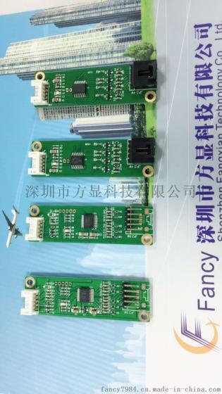 广东方显科技单片机专用触摸屏控制器