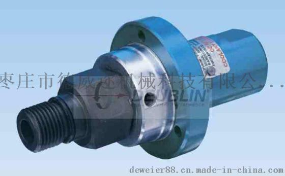 德威迩公司专业生产可替代美国Deublin 1117 型无轴承式冷却接头