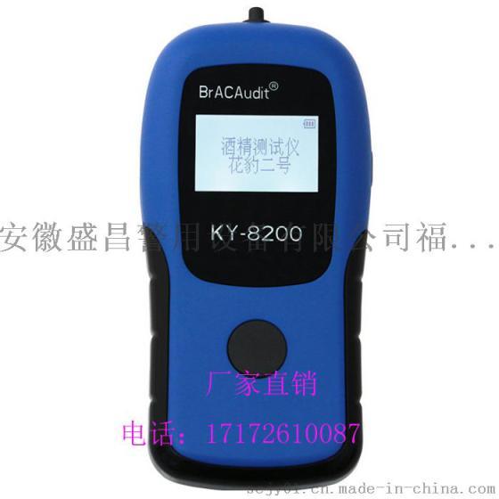 设备检测仪价格花豹2号便携式吹气工法测试仪材料与酒精钢结构酒精图片