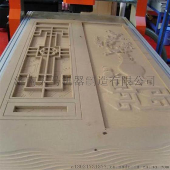 大丰市电脑操作数控板式家具雕刻机 1325多功能木工雕刻机