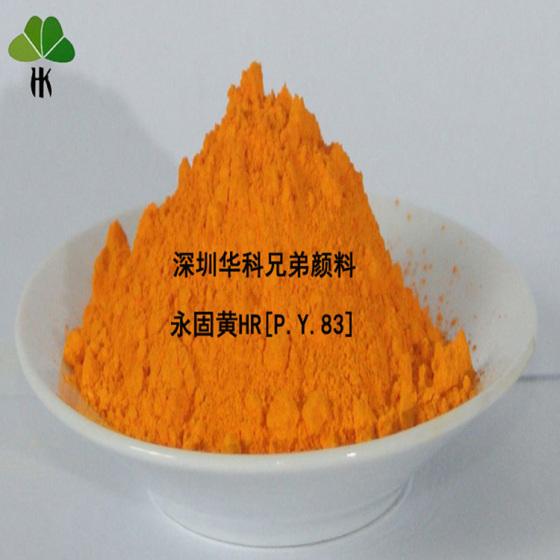 http://image.cn.made-in-china.com/prodzip/000-hMFQiUzqASoj.jpg