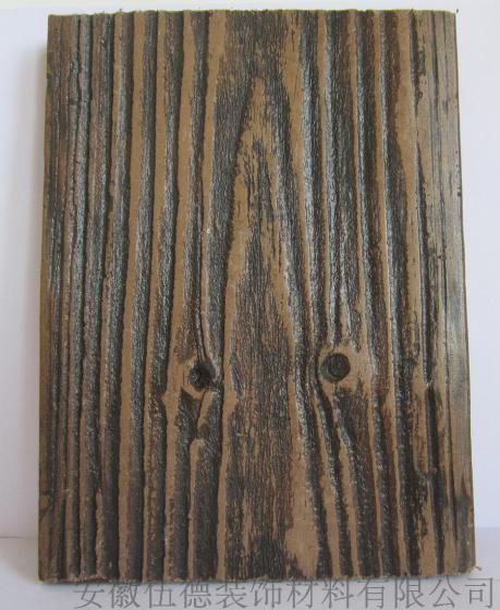 通水泥防腐碳化户外木板 高品质防水户外木板景观园林防腐木图片,