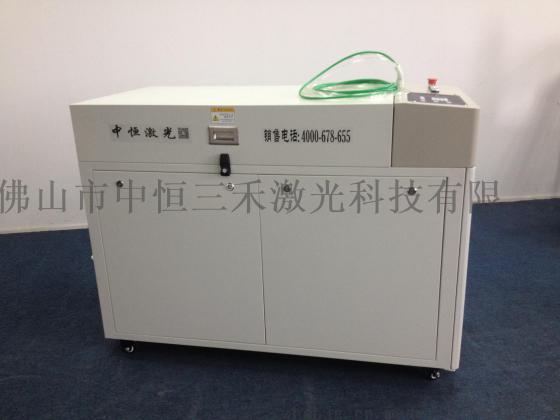 佛山顺德光纤激光焊接机优质生产厂家