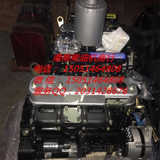 锡柴发动机经销、锡柴船用4DW91-45G2发动机总成
