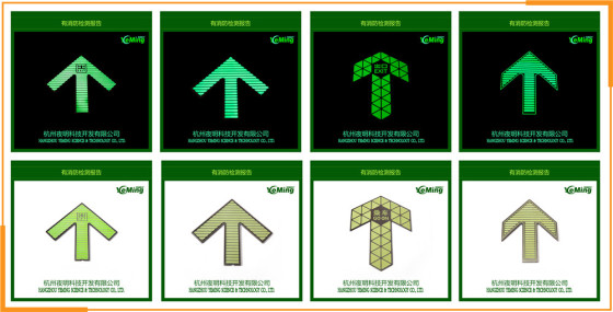 夜光地铁导向标识,安全出口指向标- 地铁夜光楼梯出口