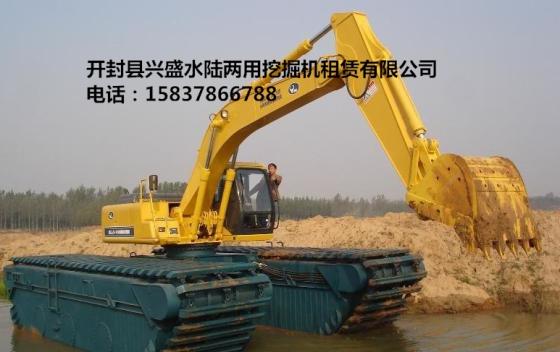 产品属性: 传动方式:液压|产品类型:全新|用途:通用挖掘机|铲斗:抓铲