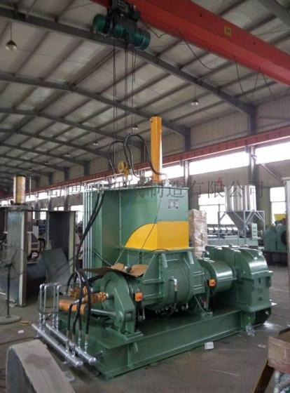 制造加工机械 橡胶加工机械 混炼机 密闭式炼胶机 青岛橡胶密炼机
