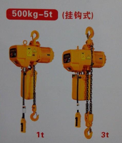 厂价直销台盛01011T高品质单链条v链条吊葫芦鸟嘴饰品图片