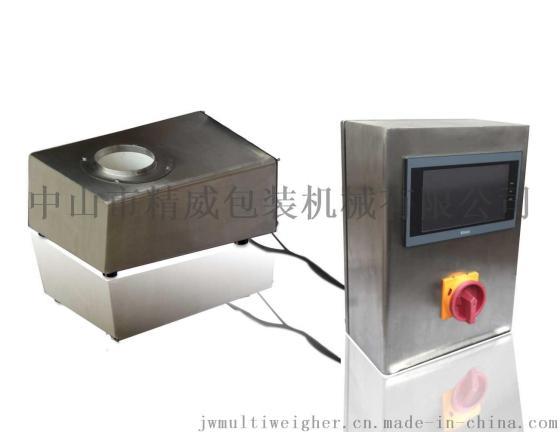 下落式金属检测机, 食品金属异物检测机, 药品金属检测机