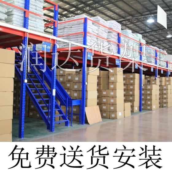 层钢平台货架 服装仓库货架 阁楼式悬臂货架生产厂家图片,重型阁楼图片