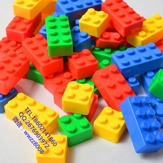 方块积木 塑料益智拼插积木 儿童diy玩具