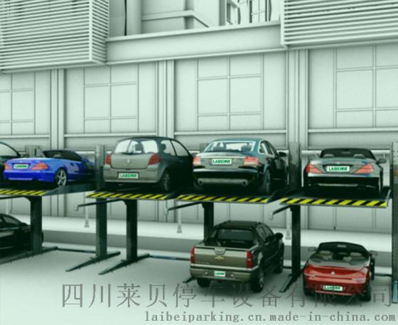家用双层立体车库,两柱四柱俯仰两层停车设备 简易升降式停车场图片