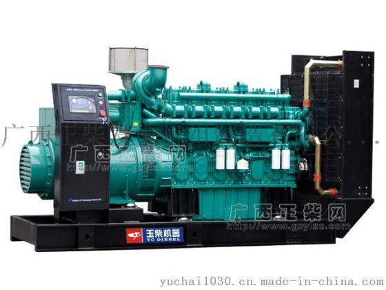 广西玉柴800GF柴油发电机组 发电机厂家供货